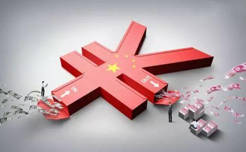 央行:采取综合措施加大不良贷款处置力度