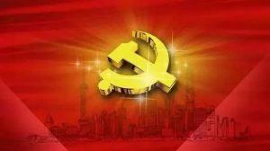 党建引领基层社会治理新格局