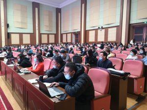2020年吉林省房地产估价师地方继续教育培训班在长春举行